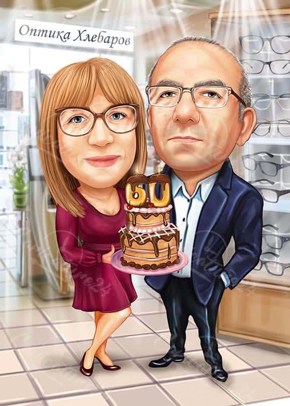 60th Birthday Cake Caricature