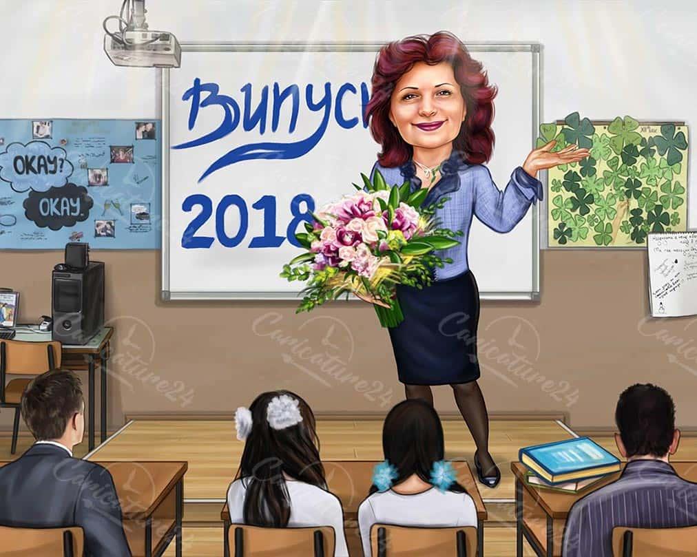 Caricature Gift for Teacher