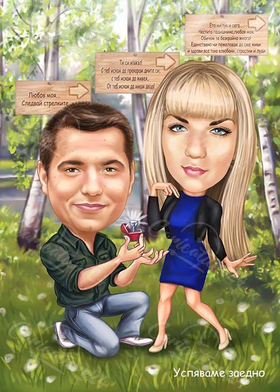 Engagement Proposal Caricature in the Forrest