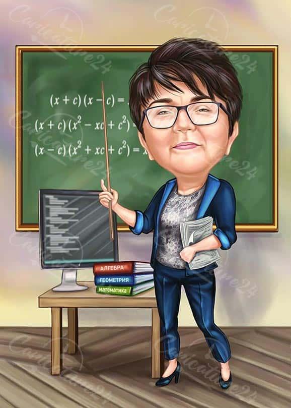 Math Female Teacher Caricature Drawing
