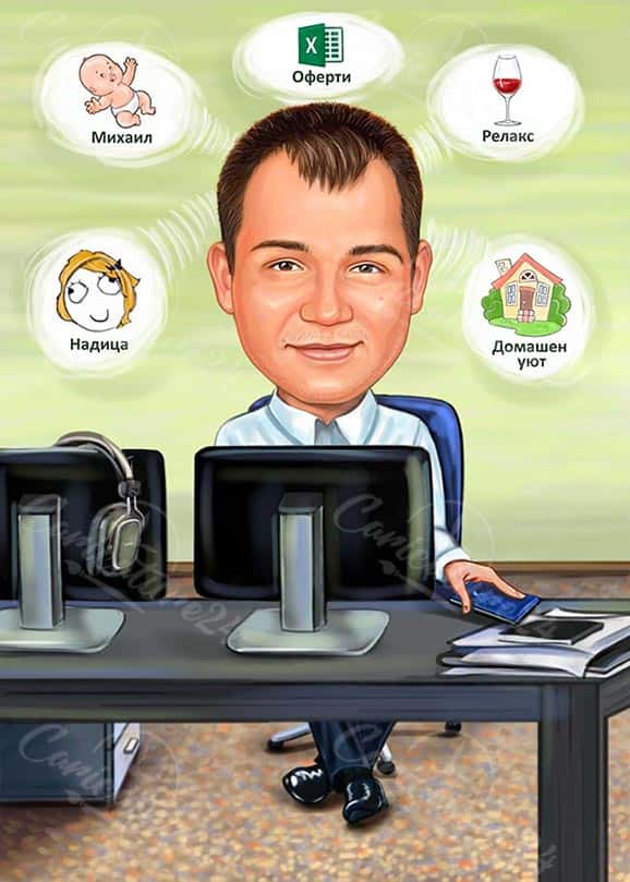 Programmer Caricature Drawing
